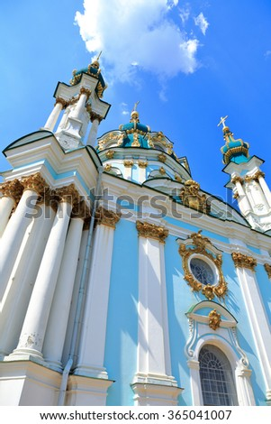 Ornate facade St. Andrew's Church, Kiev, Ukraine - stock photo