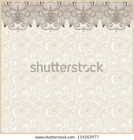 ornate floral background with ornament stripe. Raster version - stock photo