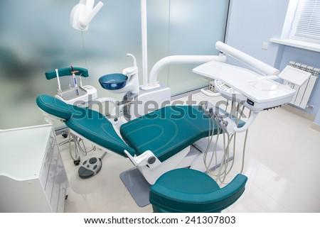 orthodontic dental equipment - stock photo