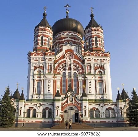 Orthodox cathedral in Feofaniya, Kyiv, Ukraine. Feofaniya is a park located in the historical neighborhood on a tract near the southern outskirts of Kiev, the capital of Ukraine - stock photo