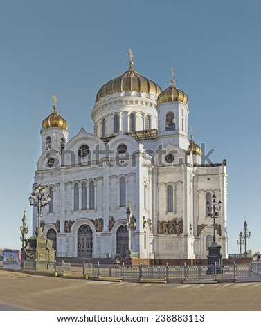 Orthodox Cathedral of Christ the Savior in Moscow, Russia - stock photo