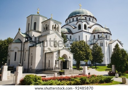 Orthodox Cathedral of Saint Sava in Belgrade - stock photo