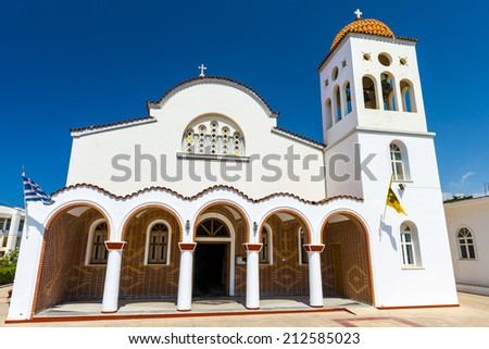 Orthodox Church Against The Blue Sky in Rethymnon in Crete, Greece - stock photo