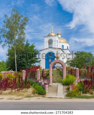 Orthodox church in Boromlya village, Sumskaya oblast, Ukraine  - stock photo
