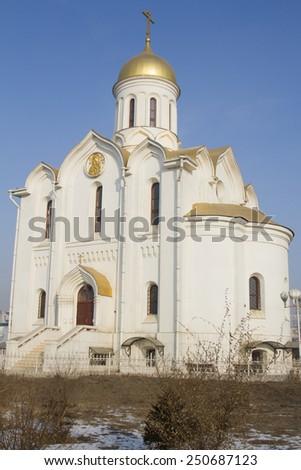 Orthodox Church in Ulan Bator - stock photo