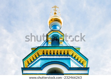 Orthodox church of St Grand Duke, Jurmala, Latvia - stock photo
