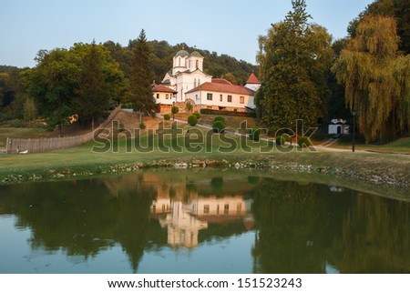 Orthodox Monastery Kaona. XIV century Serbia - stock photo