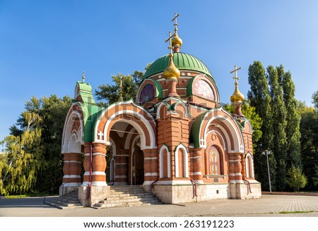 Orthodox temple-chapel of Peter and Paul in Lipetsk. Russia - stock photo