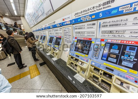 OSAKA - APR 8: JR Ticket vending machine at Osaka Station on Apr 8, 14 in Osaka. It is a major railway station in the Umeda district of Kita-ku, operated by West Japan Railway Company (JR West). - stock photo