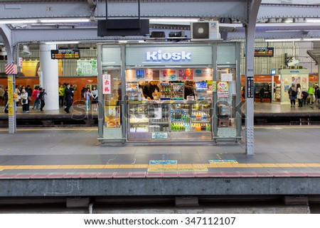OSAKA - APRIL 5, 2015:Unidentified people shop at Kiosk at JR Osaka Train station. Tsuruhashi station is the major railway station in the Umeda district. - stock photo
