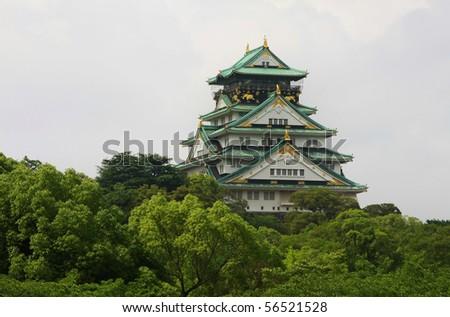 OSAKA Castle 1 - stock photo
