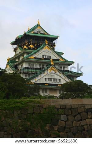 OSAKA Castle 4 - stock photo