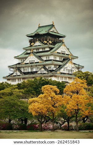 Osaka Castle as the famous historical landmark of the city. Japan. - stock photo