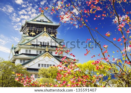 Osaka castle for adv or others purpose use - stock photo