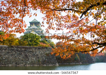 Osaka castle in a clear fine day - stock photo