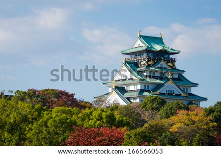 Osaka castle in a clear fine day in Autumn - stock photo