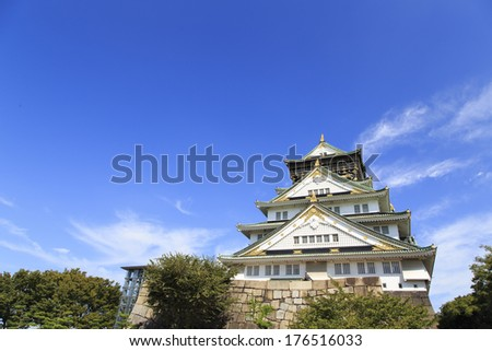 Osaka Castle in Japan. - stock photo