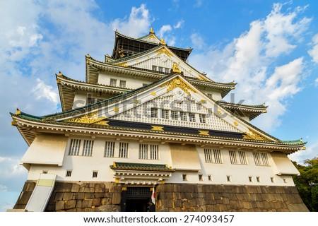 Osaka Castle in Osaka, Japan   - stock photo