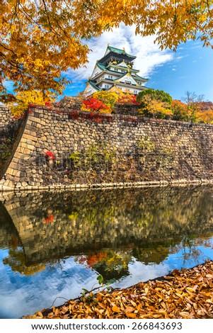 Osaka Castle in Osaka with autumn leaves. Japan. - stock photo