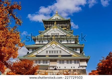 Osaka Castle in Osaka  with autumn leaves, Japan,  landmark of Unesco. - stock photo