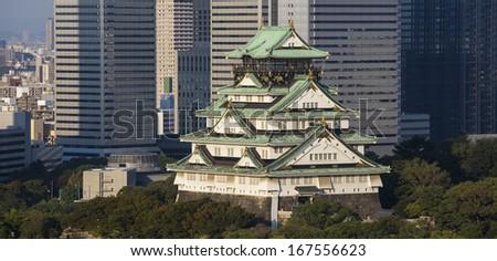 Osaka castle. Japan - stock photo