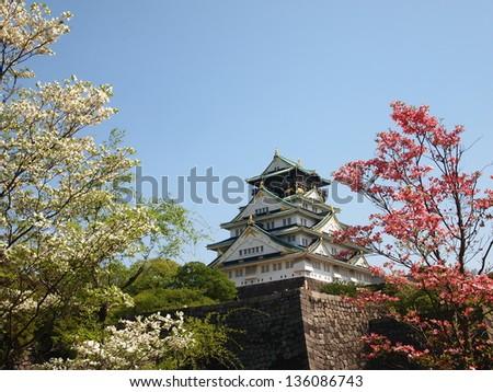 Osaka Castle - Osaka, Japan - stock photo