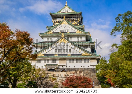 Osaka Castle , Osaka , Japan - stock photo