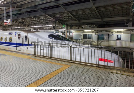 OSAKA - DEC,22 : A Shinkansen train pulls into Shin Osaka Station that Passengers board the Shinkansen bullet train . All trains stop at Tokyo, Yokohama, Nagoya, Kyoto, and Osaka.JAPAN DEC,22 2015 - stock photo