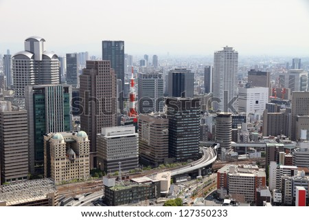 Osaka, Japan - stock photo