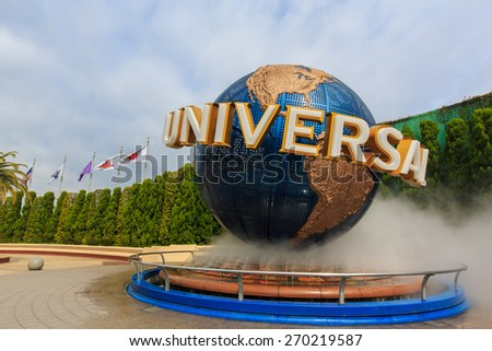Osaka, Japan - Apr 9: Universal Globe outside the Universal Studios Theme Park in Osaka, Japan on Apr 9, 2015. The theme park has many attractions based on the film industry. - stock photo