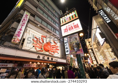 OSAKA, JAPAN - APRIL 11: Dotonbori neon boards on April 11, 2015 in Dontonbori, Namba area. Dotonbori is a popular nightlife and entertainment area characterized by large illuminated signboards. - stock photo