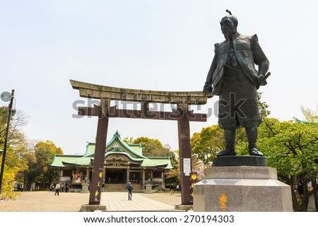 OSAKA, JAPAN - APRIL 12: Statue of Toyotomi Hideyoshi in Osaka, Japan on April 12, 2015. A daimyo, warrior, general and politician of Sengoku period, his statue situated in front of Hokoku shrine - stock photo