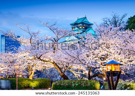 Osaka, Japan at Osaka Castle during the spring season. - stock photo
