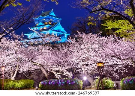 Osaka, Japan at Osaka Castle during the spring season. - stock photo