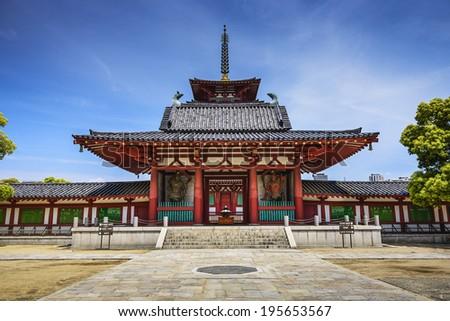 Osaka, Japan at Shitennoji Temple. - stock photo