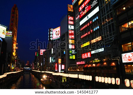 OSAKA, JAPAN - AUG 18: People walk and shop at the famous walking street in Osaka (Dotonbori) on August 18, 2011. Dotonbori is one of the principal tourist destinations in Osaka, Japan - stock photo