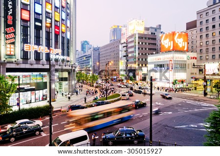 OSAKA, JAPAN - AUGUST 04: : Night view of Umeda. Umeda is a major commercial and business district in Kita-ku, Osaka, Japan - stock photo