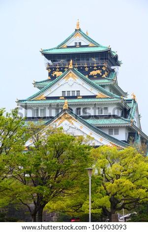 Osaka, Japan - city in the region of Kansai. Osaka-jo castle. - stock photo
