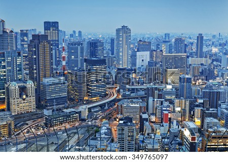 Osaka, Japan city skyline at the landmark Umeda District. - stock photo
