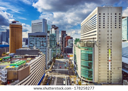 Osaka Japan cityscape in the Umeda District. - stock photo