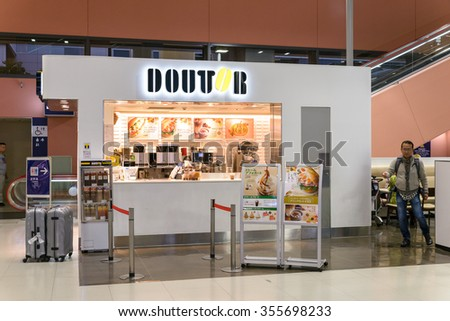 OSAKA, JAPAN - DEC 25, 2015: Doutor coffee shop in the Kansai Internal Airport. The largest cafe chain in Japan is in fierce competition against the World's biggest Starbucks. - stock photo