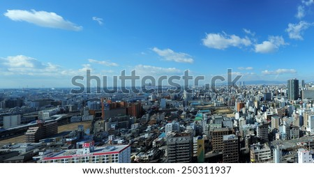 Osaka, Japan -  December 2014 : Skyline of central Osaka seen in December 2014. Osaka is Japan - stock photo