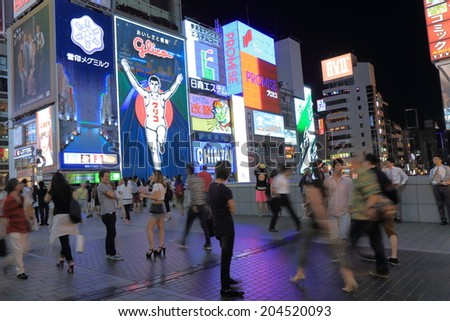 OSAKA JAPAN - 19 JUNE, 2014: Unidentified people sight see in Dotonbori entertainment district. Dotonbori is one of the principal tourist destinations in Osaka  - stock photo