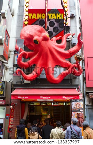 OSAKA, JAPAN - MARCH 23: Dotonbori Konamon Museum with its huge octopus sign on March 23, 2013 in Osaka, Japan. It's where people can learn about the history of konamon and enjoy freshly made takoyaki - stock photo