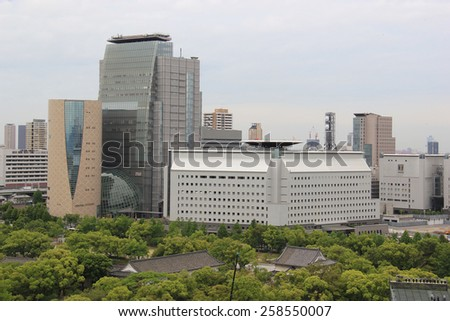 Osaka, Japan - May 28, 2013: Scenery of the buildings of NHK, Japan's only public broadcaster,  and the Osaka Museum of History, exhibiting the city's history. - stock photo