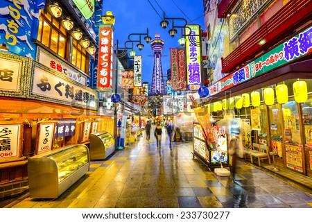 OSAKA, JAPAN - NOVEMBER 17, 2012: Crowds pass through Shinsekai district of Osaka. The area is a famed nightlife area. - stock photo