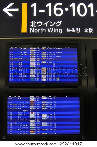 OSAKA, JAPAN - NOVEMBER 12, 2014 English/Japanese Airport Signs showing the directions of gates and and self check-in at the Osaka International Airport.November 12, 2014, Osaka, Japan - stock photo