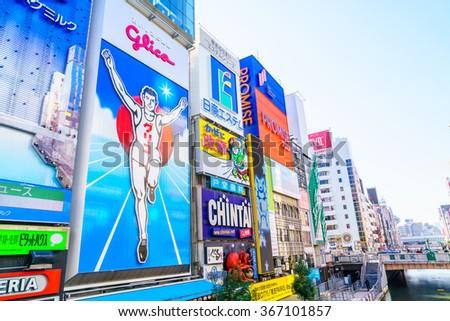 Osaka, Japan - November 30, 2015: Glico billboard is an icon of Dotonbori,  Dotonbori is one of Osaka's primary tourist destinations. - stock photo