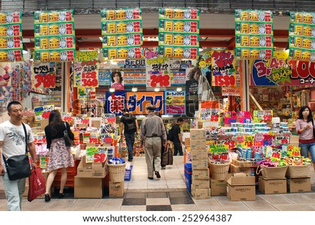 OSAKA, JAPAN - OCTOBER 2 : Namba shopping street taken on October 2, 2009 in Osaka. Namba is entertainment district in Osaka. - stock photo