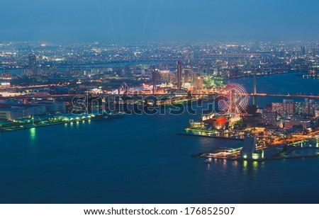 Osaka skyline by night seen - stock photo
